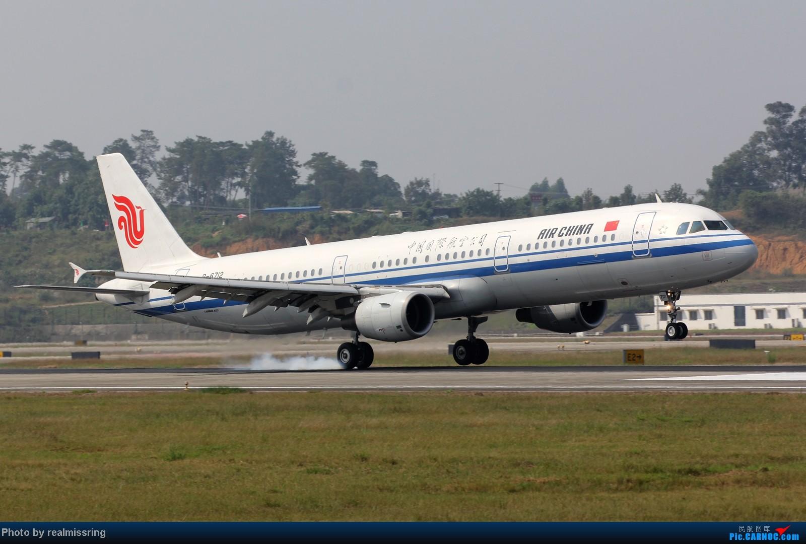 Re:[原创]CARNOC成都空港缘分-国庆6号拍机之02R(小树林) AIRBUS A321-200 B-6712 中国成都双流机场