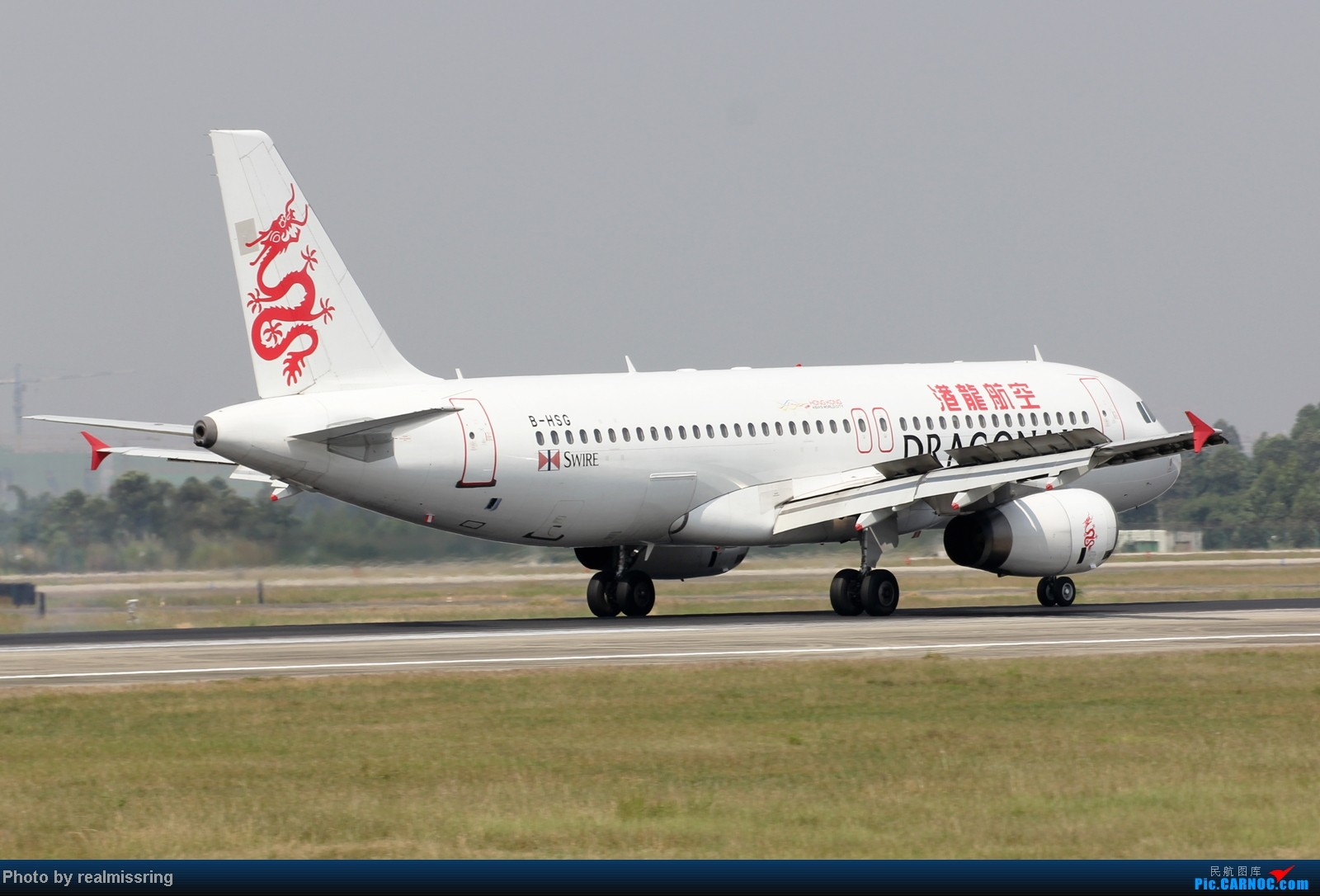 Re:[原创]CARNOC成都空港缘分-国庆6号拍机之02R(小树林) AIRBUS A320-200 B-HSG 中国成都双流机场