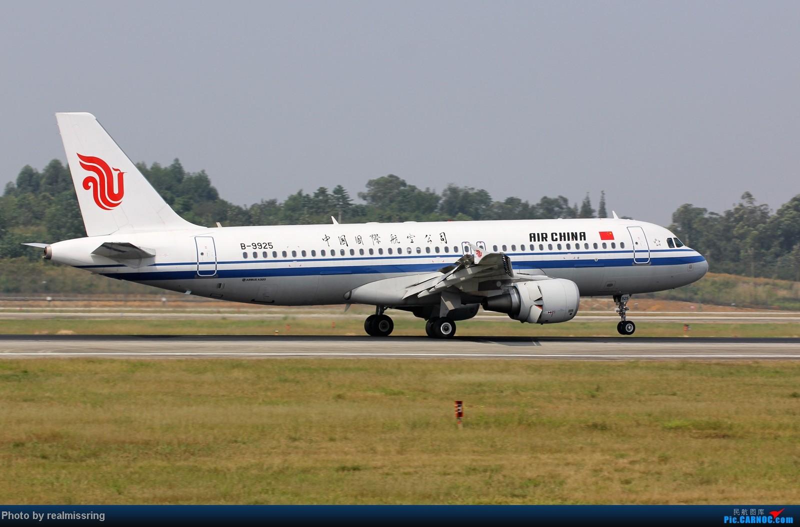Re:[原创]CARNOC成都空港缘分-国庆6号拍机之02R(小树林) AIRBUS A320-200 B-9925 中国成都双流机场