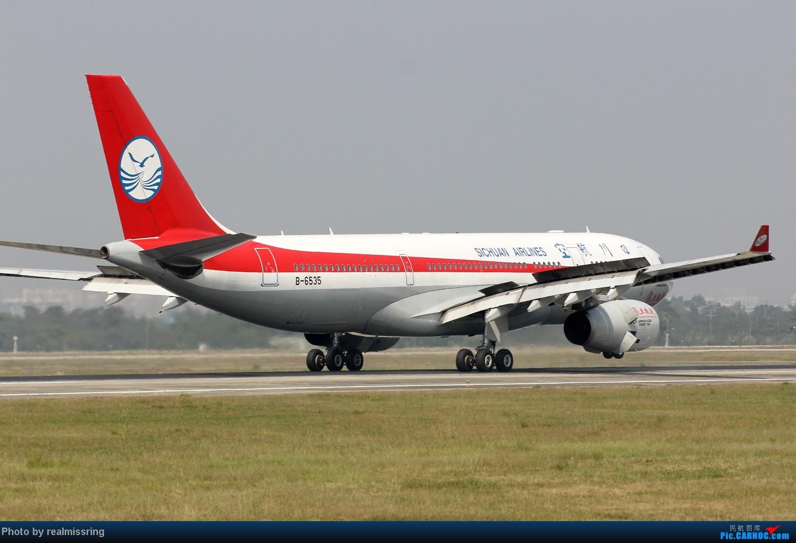Re:[原创]CARNOC成都空港缘分-国庆6号拍机之02R(小树林) AIRBUS A330-200 B-6535 中国成都双流机场
