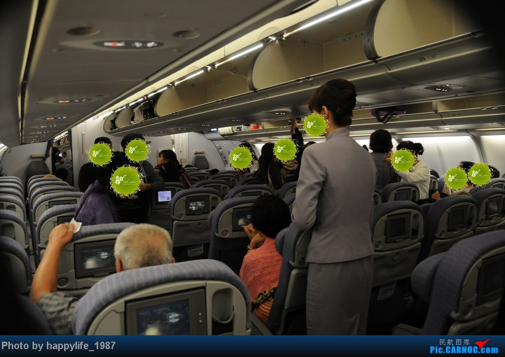 Re:国庆旅行,HKG-CGK往返,中华航空空客330往返,附印尼狮航739ER AIRBUS A330-300 B-18351