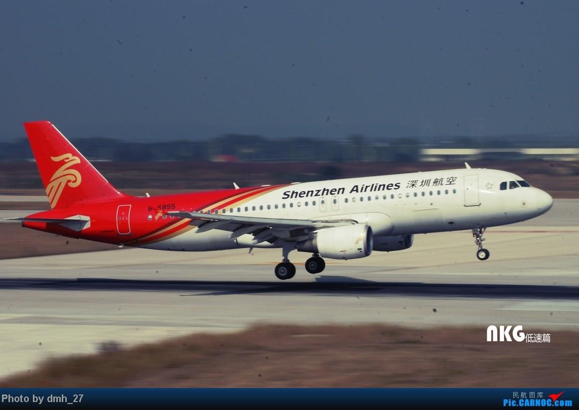 Re:2014-10-12NKG大规模集结多图杀猫谨慎入内 AIRBUS A320-200 B-6855 中国南京禄口机场