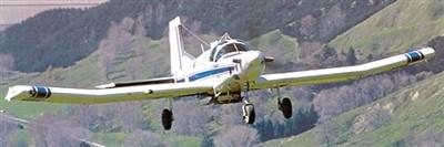Re:[转贴]通航飞机汇总 GIPPSAERO GA200