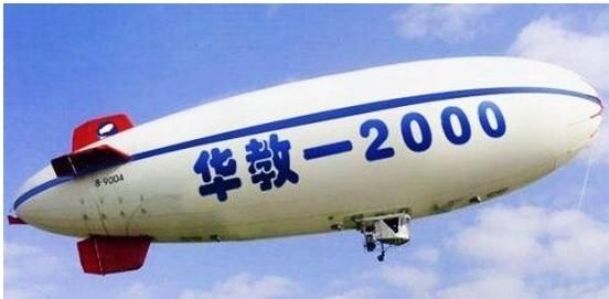 Re:通航飞机汇总二