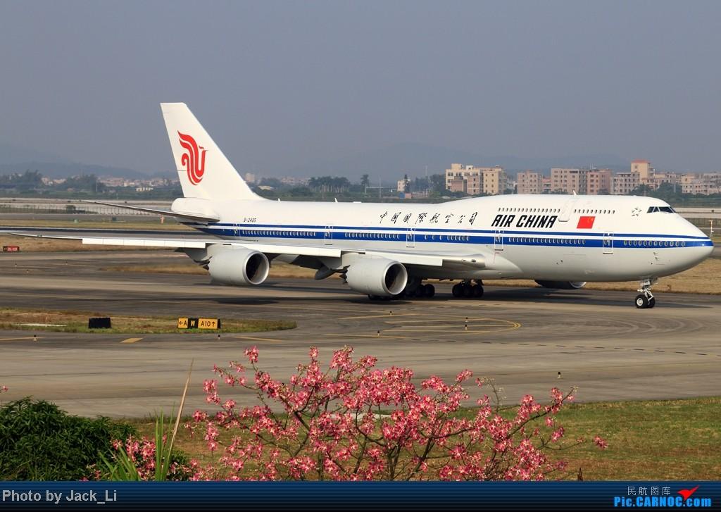 波音738 山东_BOEING 747-8I B-2485 中国广州白云机场 Re:2014.10.18 白云机场拍机 ...