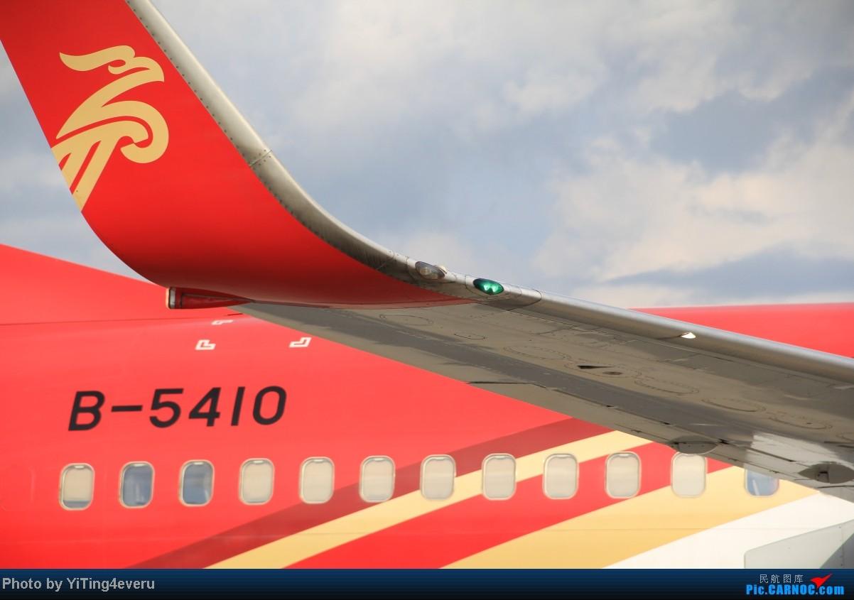 [原创]【所见即所景】拍机两年,首次发贴不再潜水 BOEING 737-87L B-5410