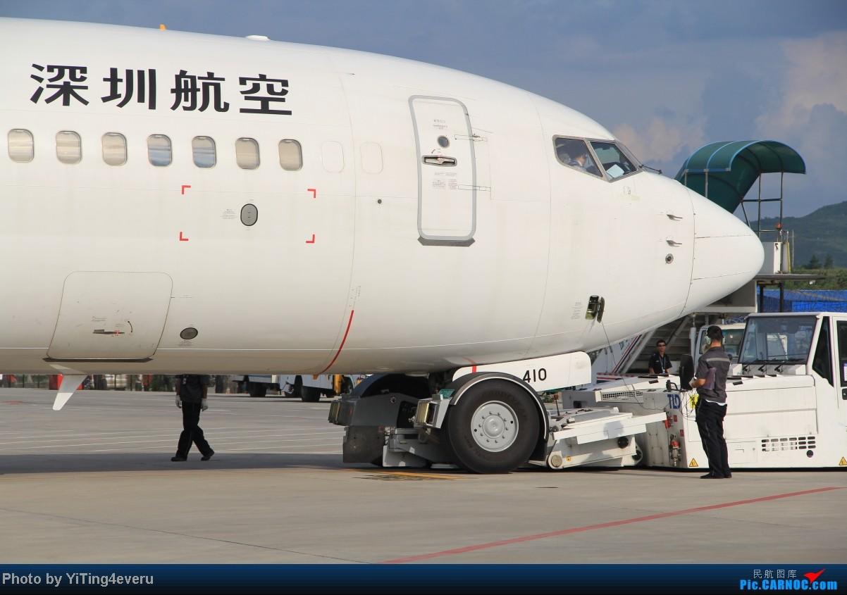 Re:[原创]【所见即所景】拍机两年,首次发贴不再潜水 BOEING 737-87L B-5410