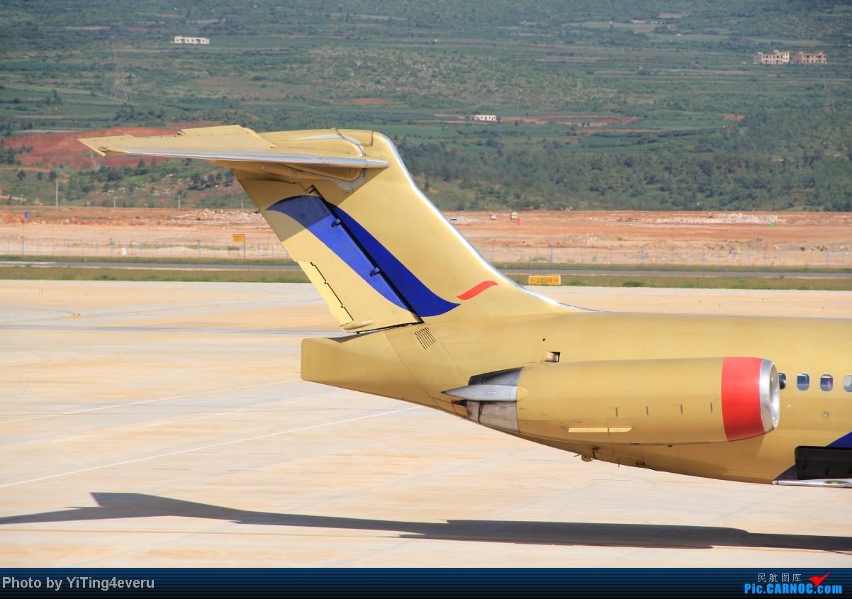 Re:[原创]【所见即所景】拍机两年,首次发贴不再潜水 MCDONNELL DOUGLAS MD-81 (DC-9-81) HS-MDI