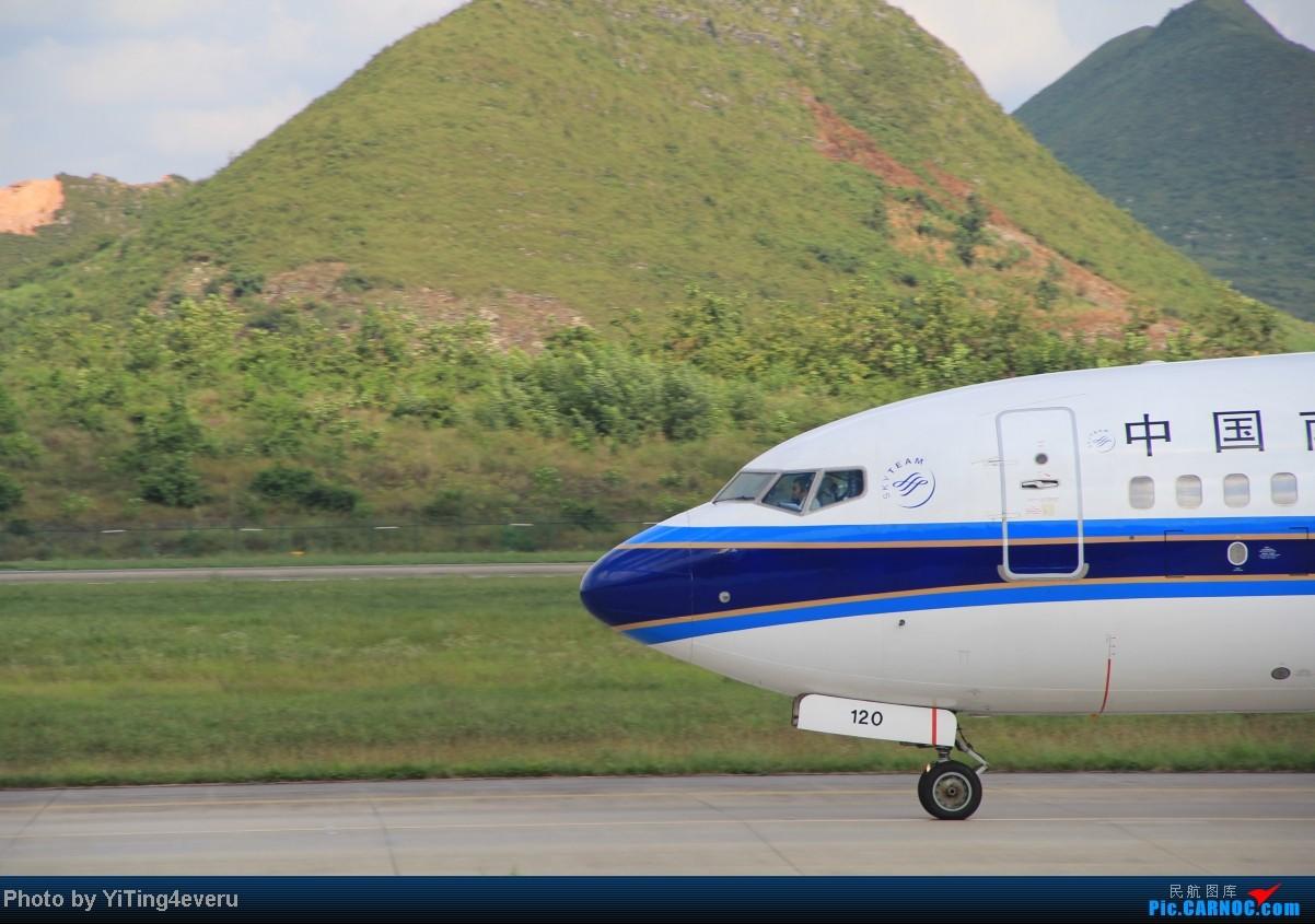 Re:[原创]【所见即所景】拍机两年,首次发贴不再潜水 BOEING 737-83N B-5120