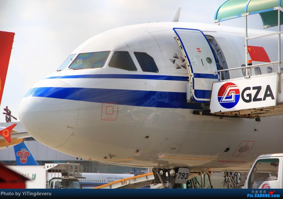 Re:[原创]【所见即所景】拍机两年,首次发贴不再潜水 AIRBUS A320-214 B-6793