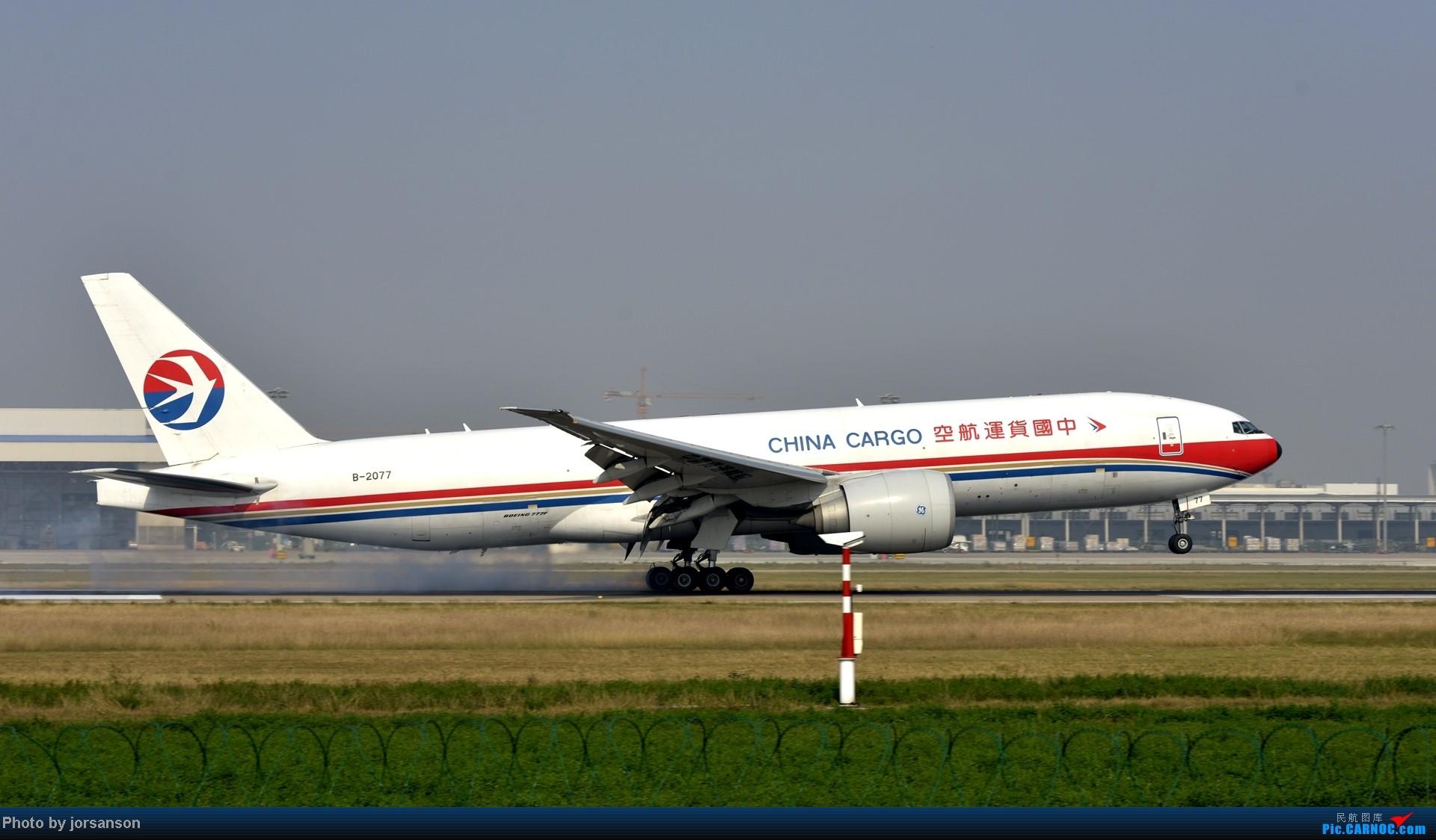 Re:[原创]郑州飞友会YankeeJoe新郑首次拍机 BOEING 777-200 B-2077 中国郑州新郑机场