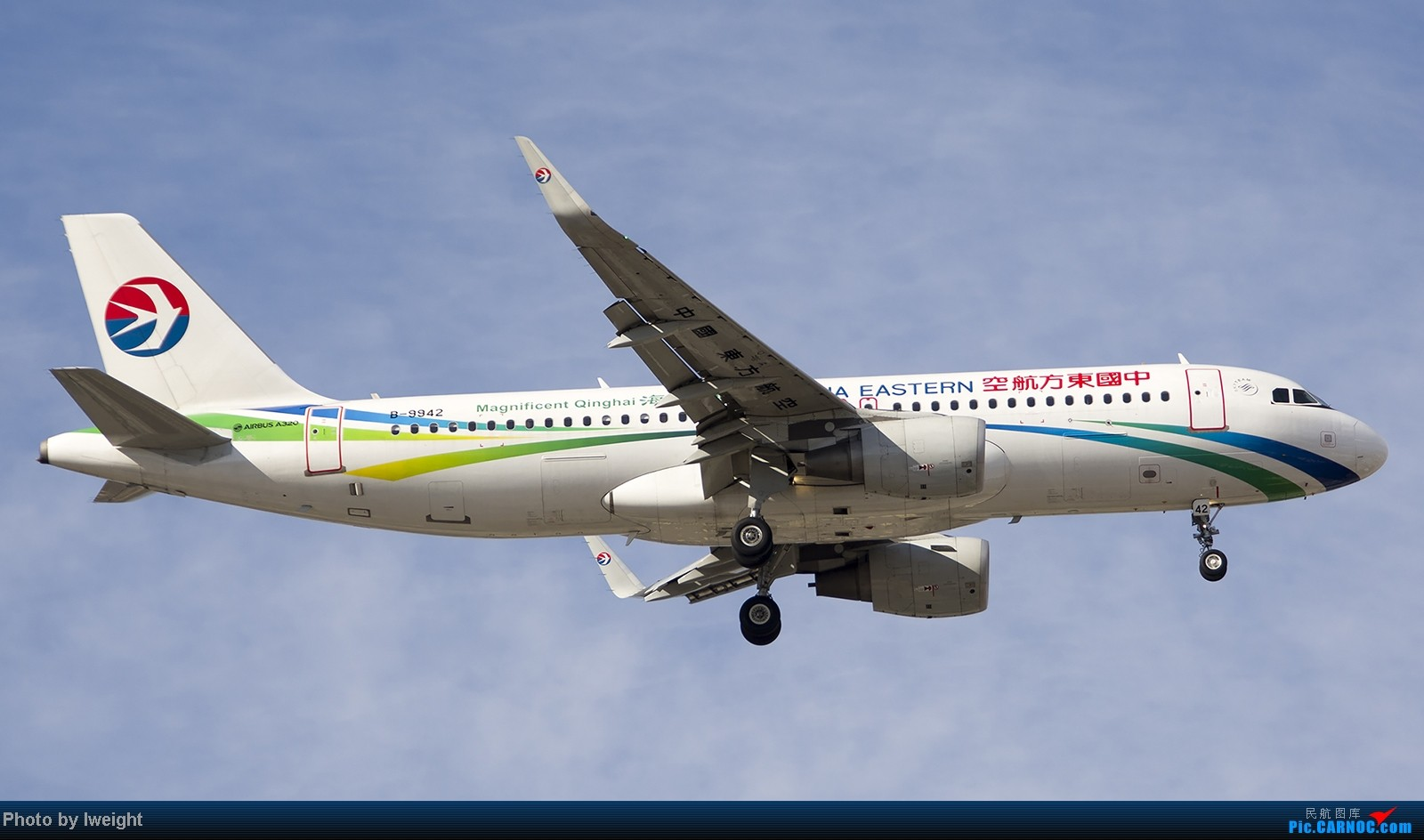 Re:[原创]终于盼来了晴天,PEK拍起【10月26日】 AIRBUS A320-200 B-9942 中国北京首都机场