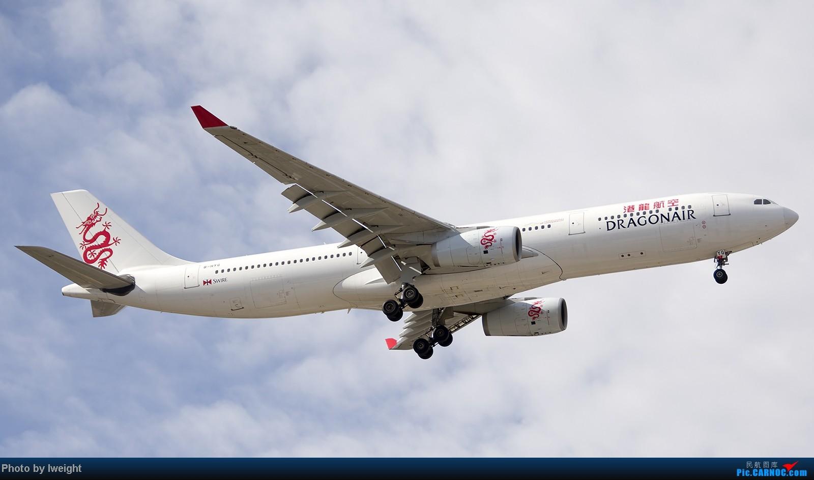 Re:[原创]终于盼来了晴天,PEK拍起【10月26日】 AIRBUS A330-300 B-HYG 中国北京首都机场