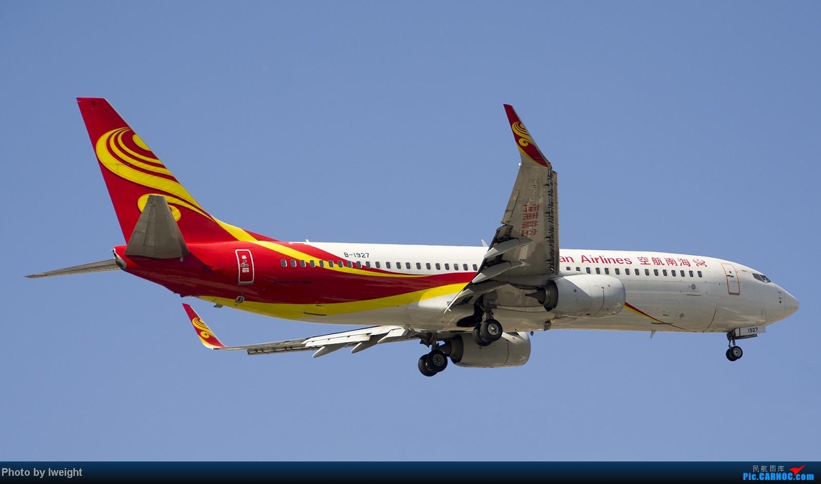 Re:[原创]终于盼来了晴天,PEK拍起【10月26日】 BOEING 737-800 B-1927 中国北京首都机场