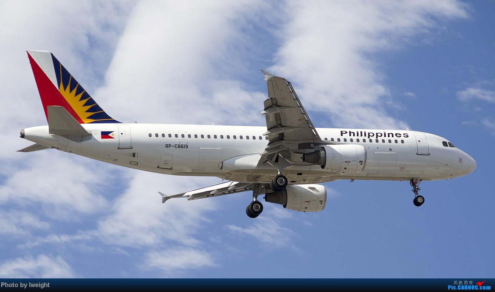 Re:[原创]终于盼来了晴天,PEK拍起【10月26日】 AIRBUS A320 RP-C8619 中国北京首都机场