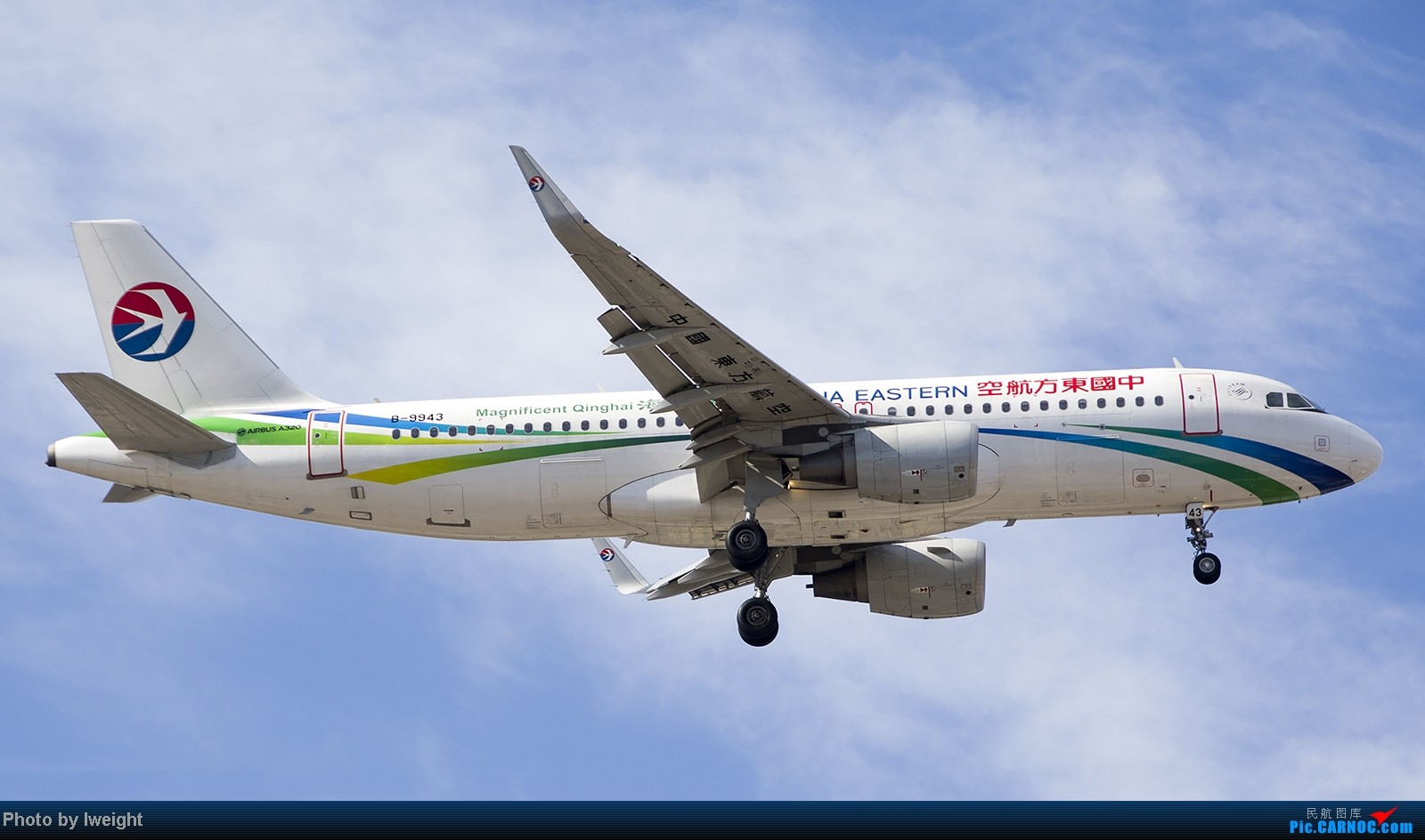 Re:[原创]终于盼来了晴天,PEK拍起【10月26日】 AIRBUS A320-200 B-9943 中国北京首都机场