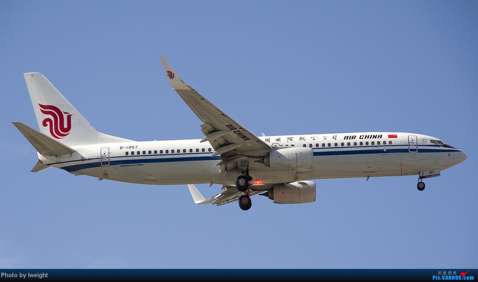 Re:[原创]终于盼来了晴天,PEK拍起【10月26日】 BOEING 737-800 B-1957 中国北京首都机场