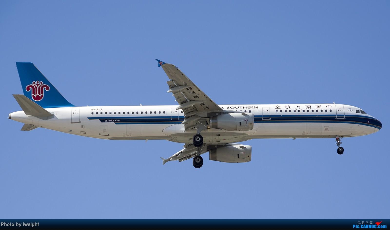 Re:[原创]终于盼来了晴天,PEK拍起【10月26日】 AIRBUS A321-200 B-1848 中国北京首都机场
