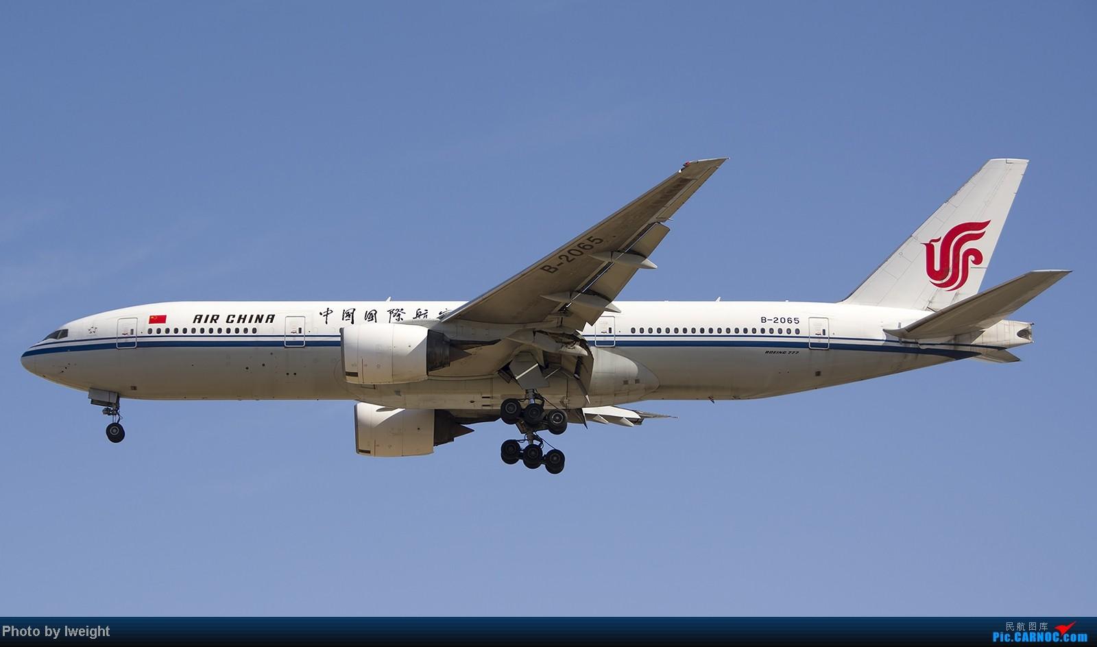 Re:[原创]终于盼来了晴天,PEK拍起【10月26日】 BOEING 777-200 B-2065 中国北京首都机场