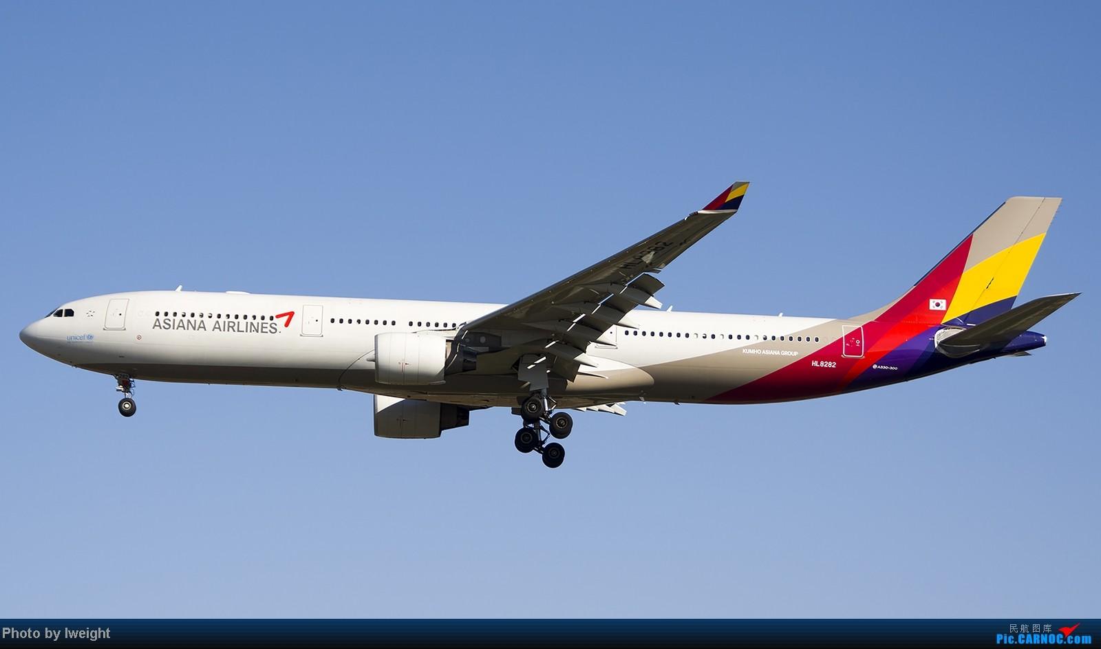 Re:[原创]终于盼来了晴天,PEK拍起【10月26日】 AIRBUS A330-300 HL8212 中国北京首都机场