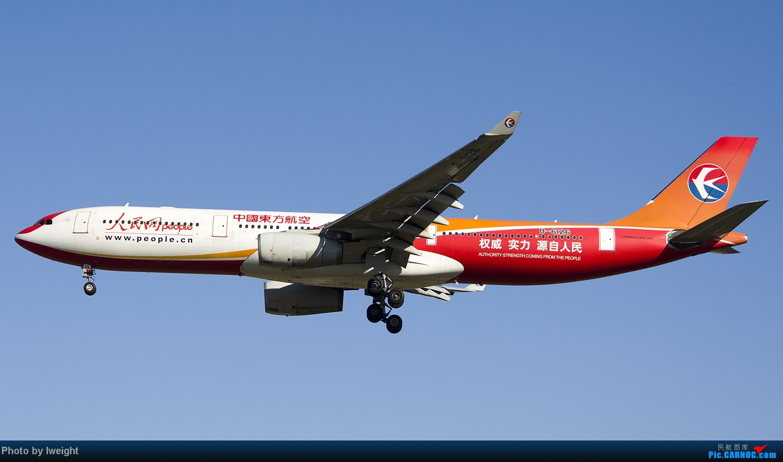 Re:[原创]终于盼来了晴天,PEK拍起【10月26日】 AIRBUS A330-300 B-6126 中国北京首都机场