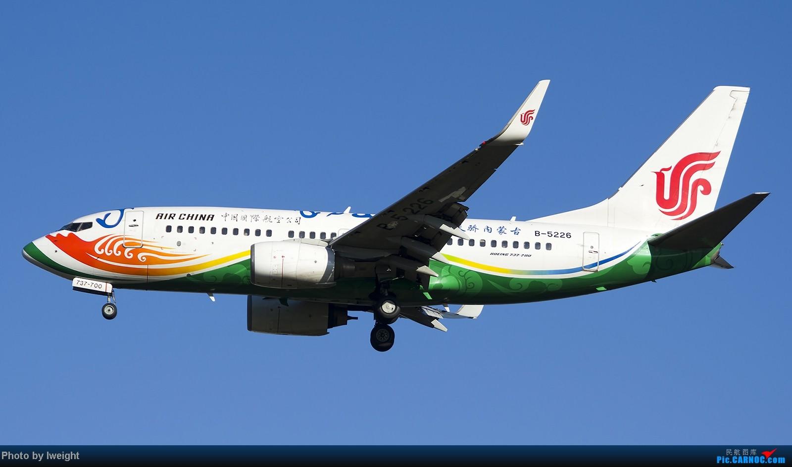 Re:[原创]终于盼来了晴天,PEK拍起【10月26日】 BOEING 737-700 B-5226 中国北京首都机场