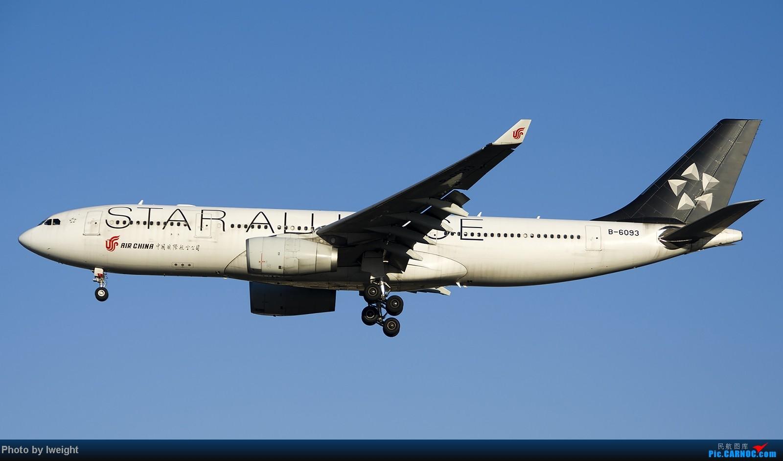 Re:[原创]终于盼来了晴天,PEK拍起【10月26日】 AIRBUS A330-200 B-6093 中国北京首都机场