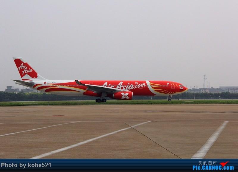 Re:内场 A333 9M-XXT HGH