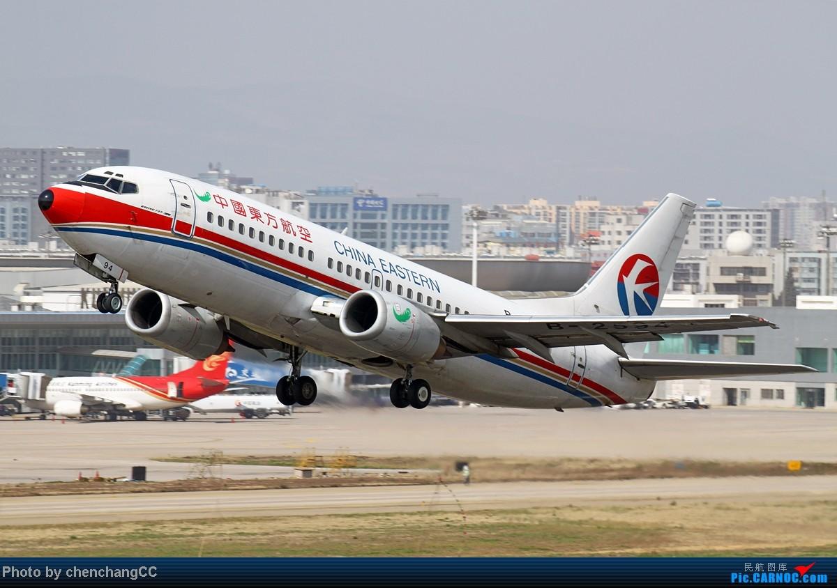 Re:[原创]【chenchangCC】我修图少,你们不要骗我,不会修图啦,求指导。感谢资源网各位还惦记着我,特此鸣谢!下月见,发帖标示存在,标题一定要长! BOEING 737-300 B-2594 中国昆明巫家坝机场