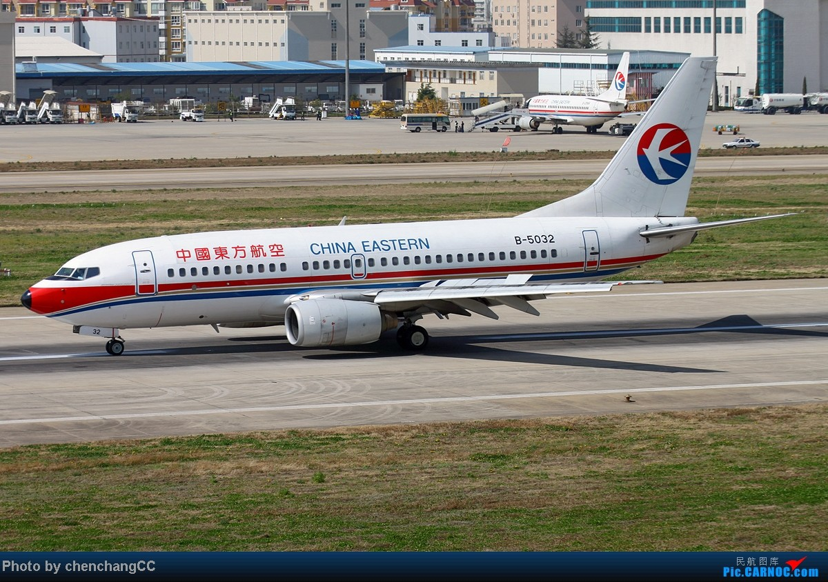 Re:[原创]【chenchangCC】我修图少,你们不要骗我,不会修图啦,求指导。感谢资源网各位还惦记着我,特此鸣谢!下月见,发帖标示存在,标题一定要长! BOEING 737-700 B-5032 中国昆明巫家坝机场