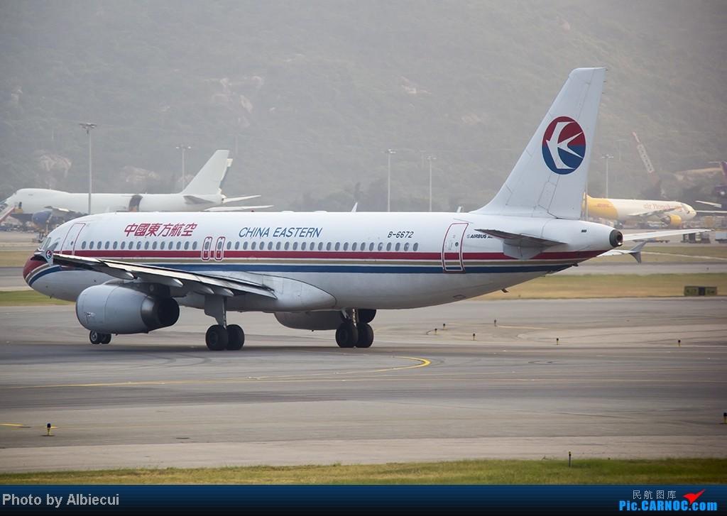 国航333机型_>>[原创]国航333 国泰343超经pek-hkg-tpe