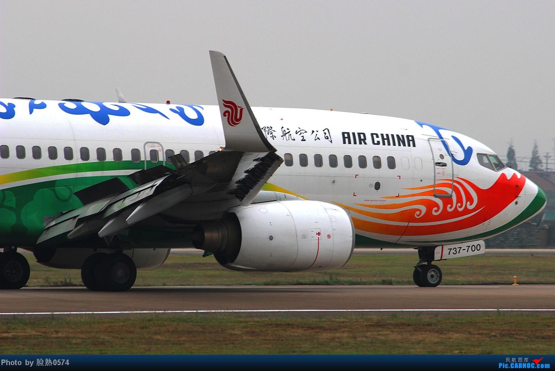 Re:[原创]NGB之神仙位试拍    中国宁波栎社机场