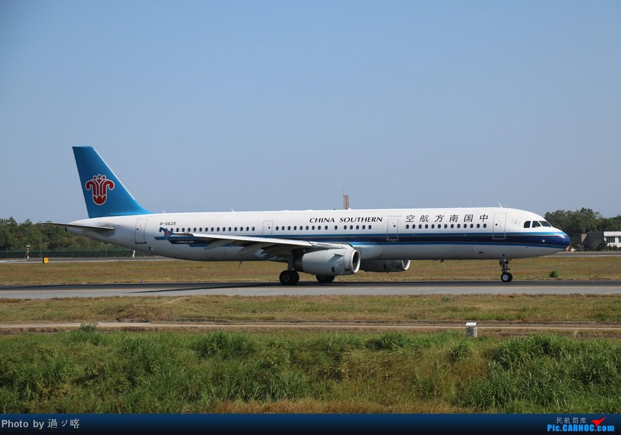 Re:[原创]长沙黄花机场拍机,70D小试牛刀!——证件照系列 AIRBUS A321-200 B-6625 中国长沙黄花机场