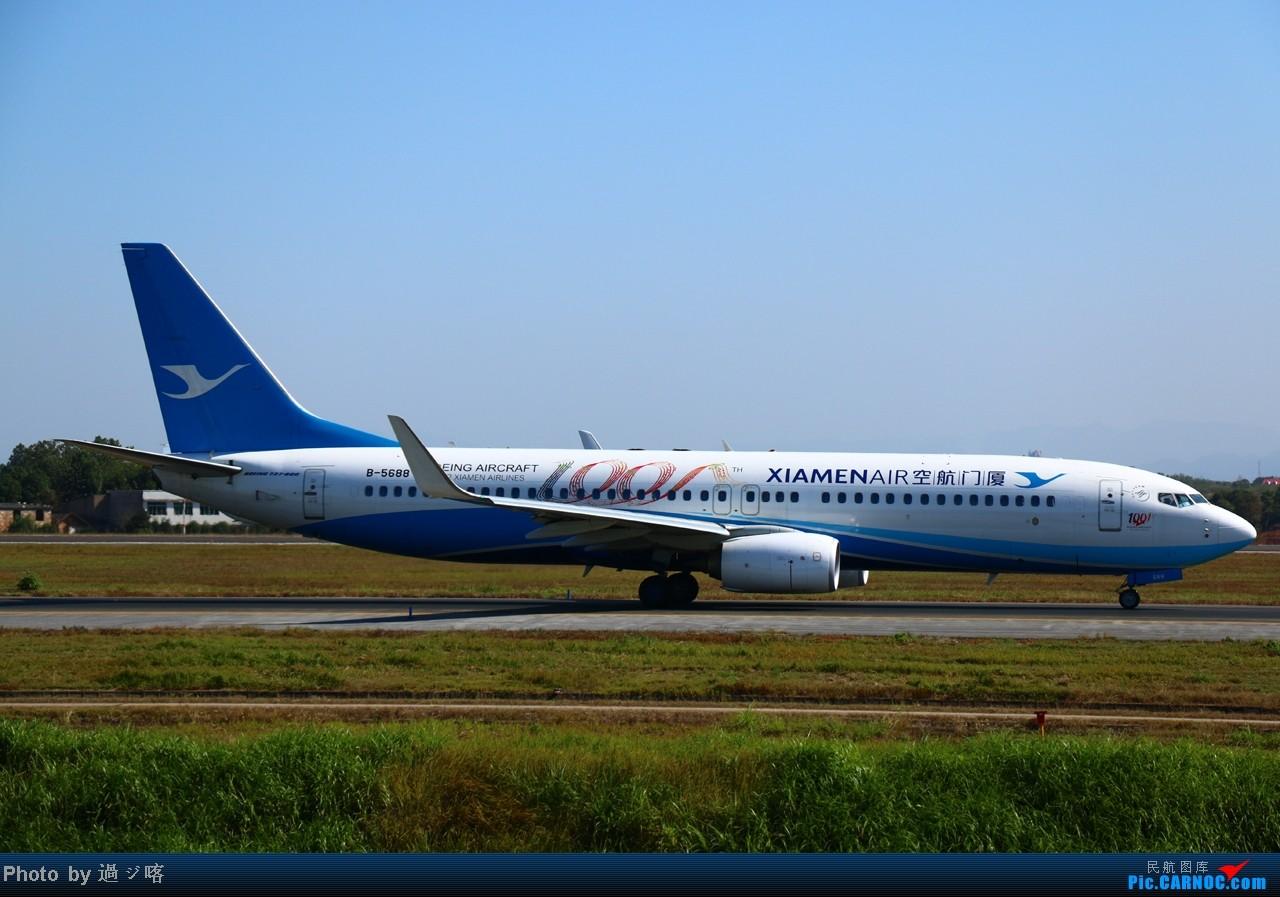 Re:[原创]长沙黄花机场拍机,70D小试牛刀!——证件照系列 BOEING 737-800 B-5688 中国长沙黄花机场