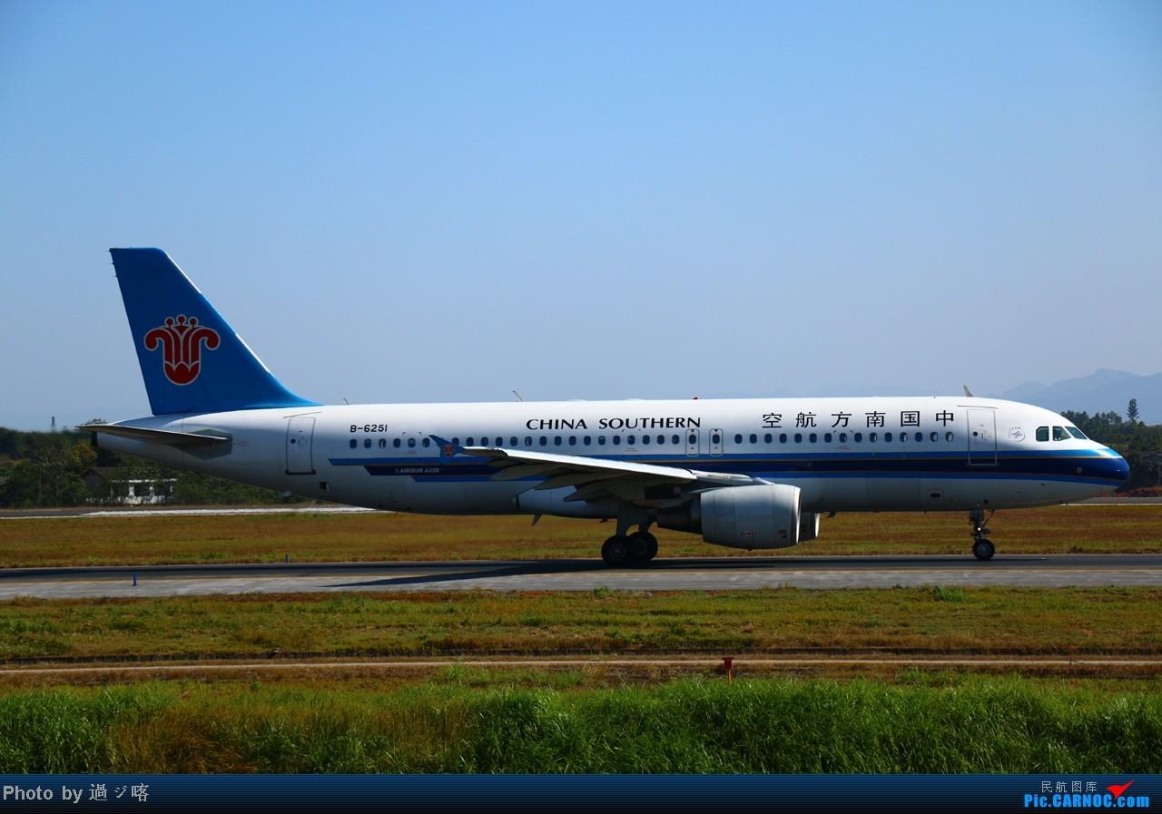 Re:[原创]长沙黄花机场拍机,70D小试牛刀!——证件照系列 AIRBUS A320-200 B-6251 中国长沙黄花机场