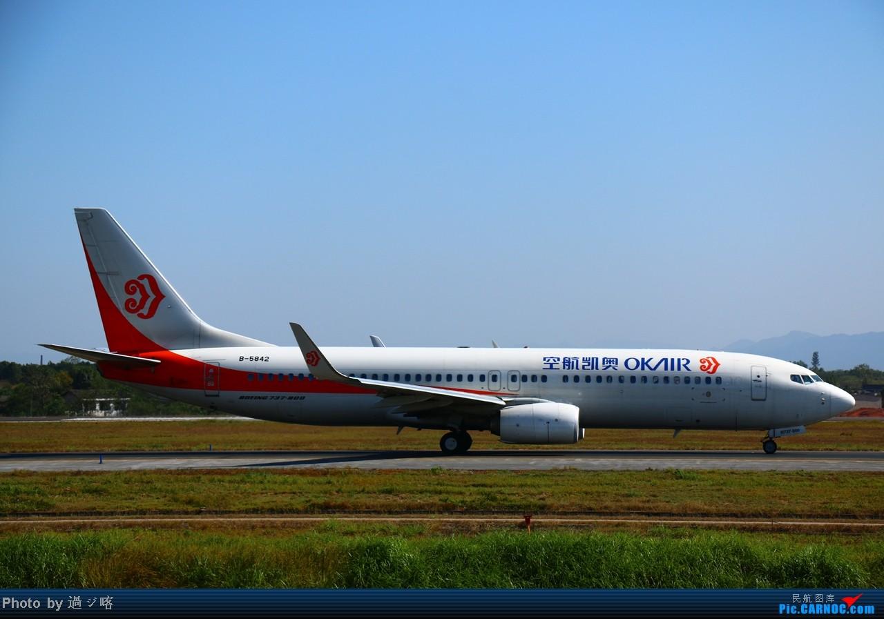 Re:[原创]长沙黄花机场拍机,70D小试牛刀!——证件照系列 BOEING 737-800 B-5842 中国长沙黄花机场