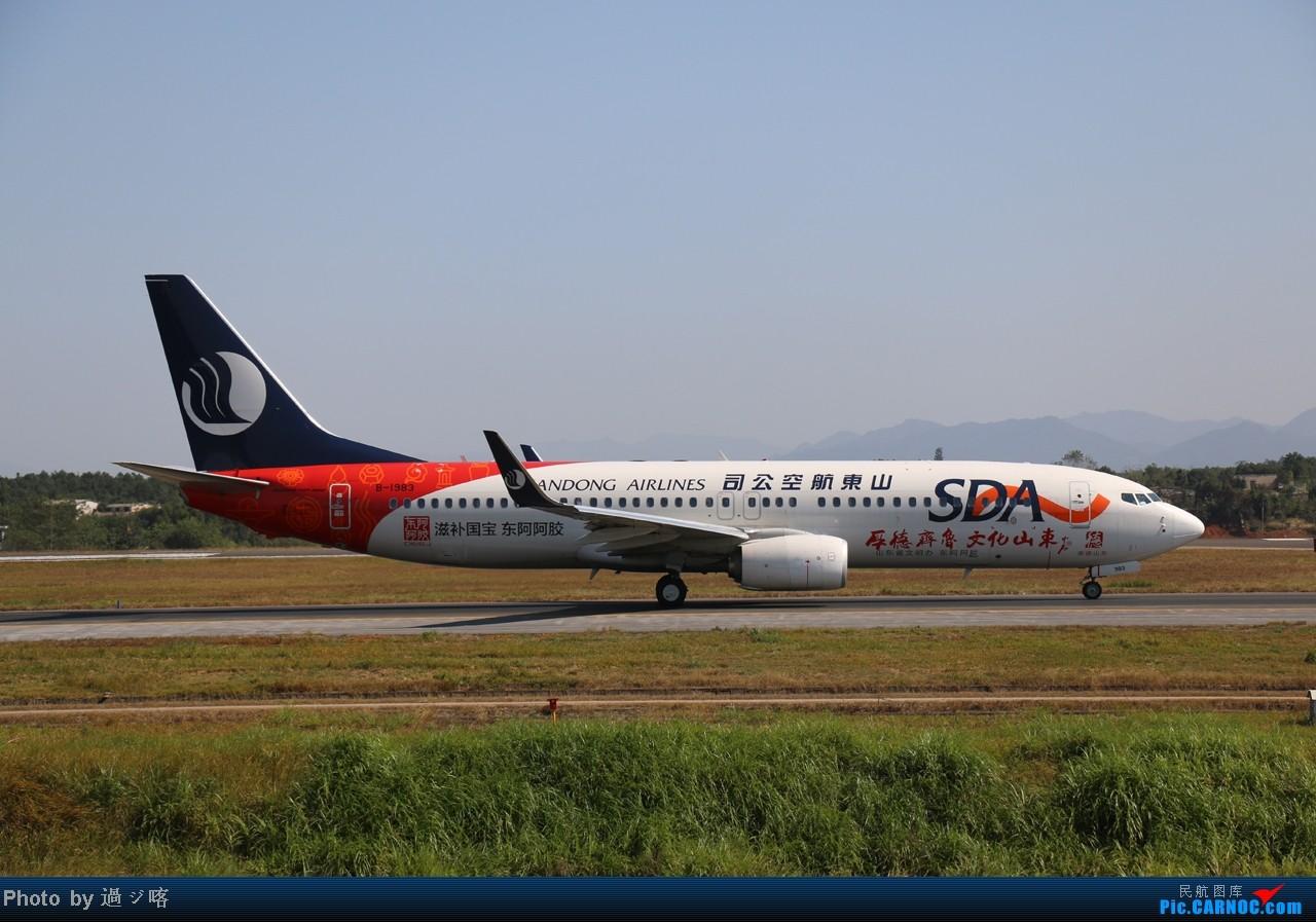 Re:[原创]长沙黄花机场拍机,70D小试牛刀!——证件照系列 BOEING 737-800 B-1983 中国长沙黄花机场