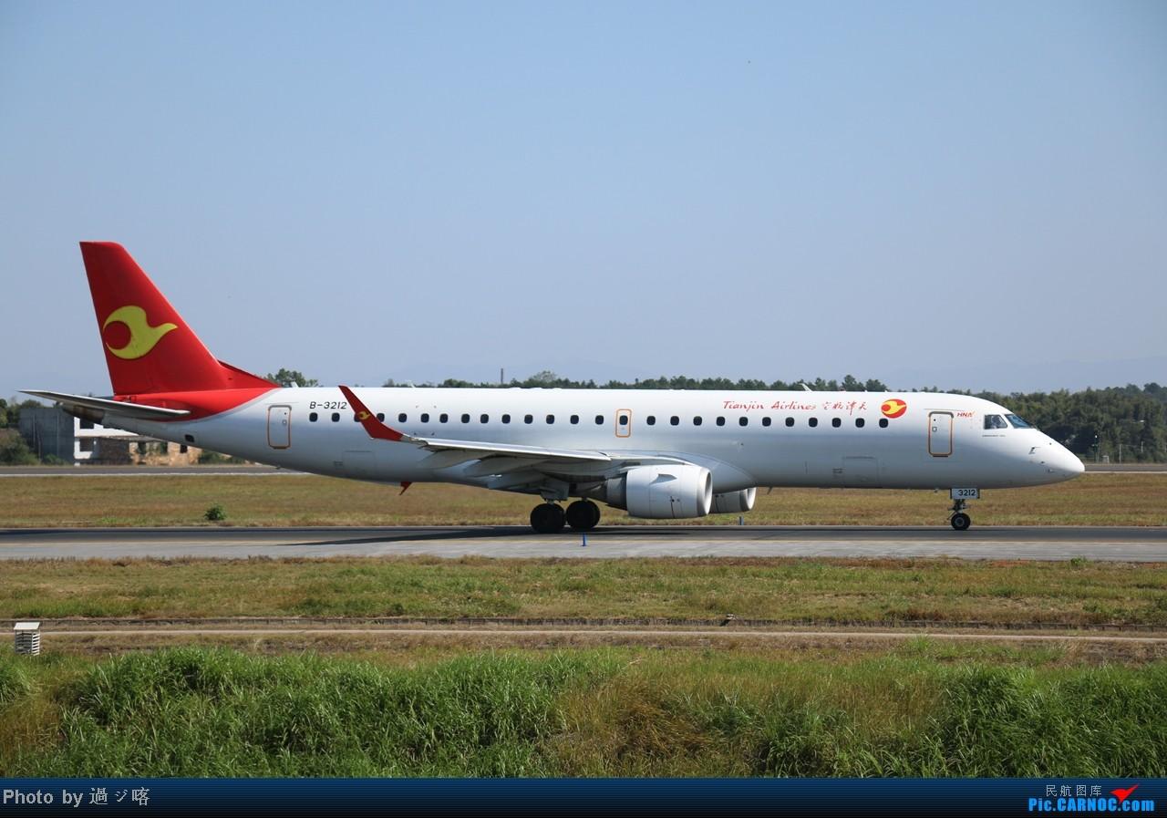 Re:[原创]长沙黄花机场拍机,70D小试牛刀!——证件照系列 EMBRAER E-190 B-3212 中国长沙黄花机场