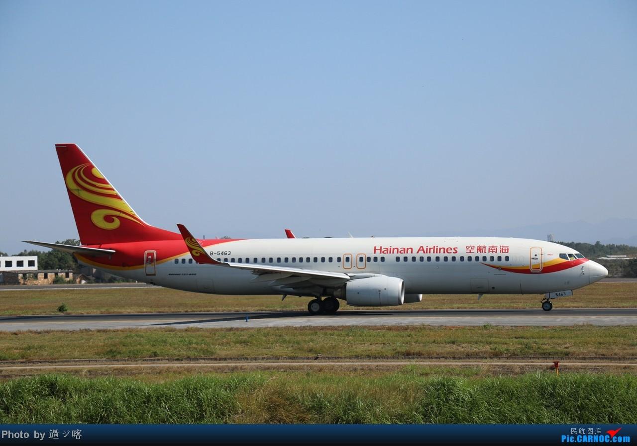 Re:[原创]长沙黄花机场拍机,70D小试牛刀!——证件照系列 BOEING 737-800 B-5463 中国长沙黄花机场