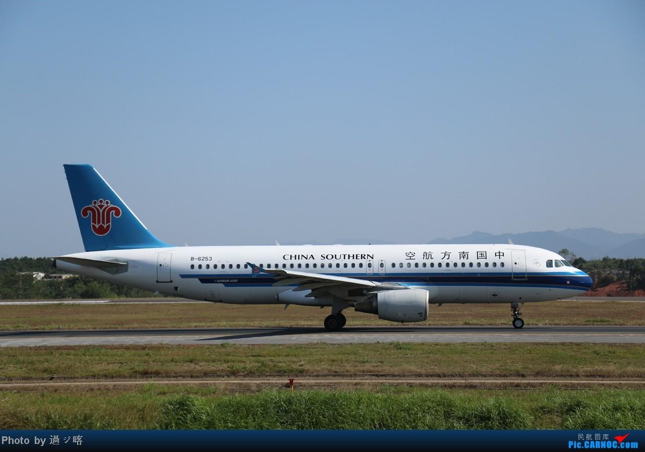 Re:[原创]长沙黄花机场拍机,70D小试牛刀!——证件照系列 AIRBUS A320-200 B-6253 中国长沙黄花机场