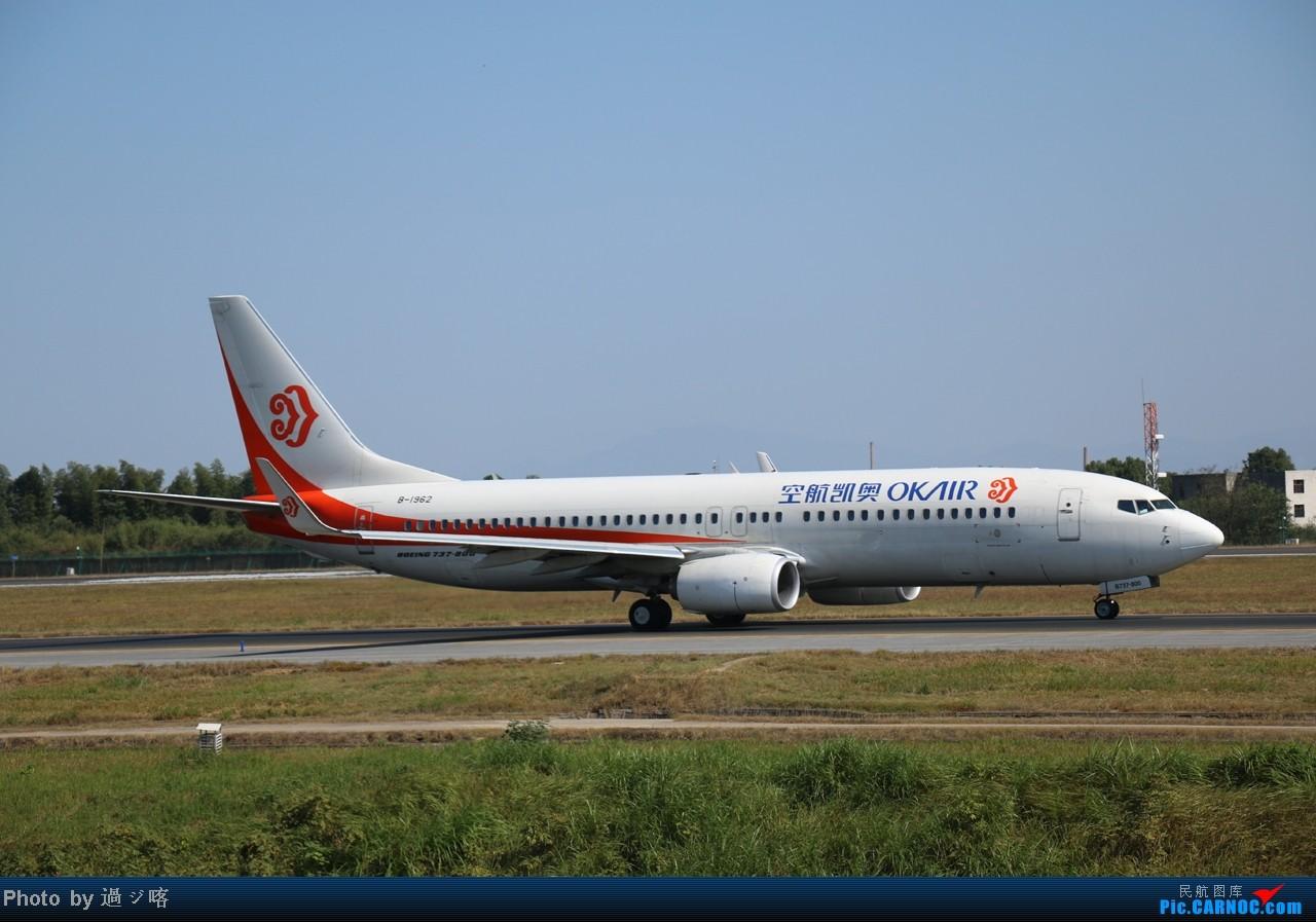 Re:[原创]长沙黄花机场拍机,70D小试牛刀!——证件照系列 BOEING 737-800 B-1962 中国长沙黄花机场