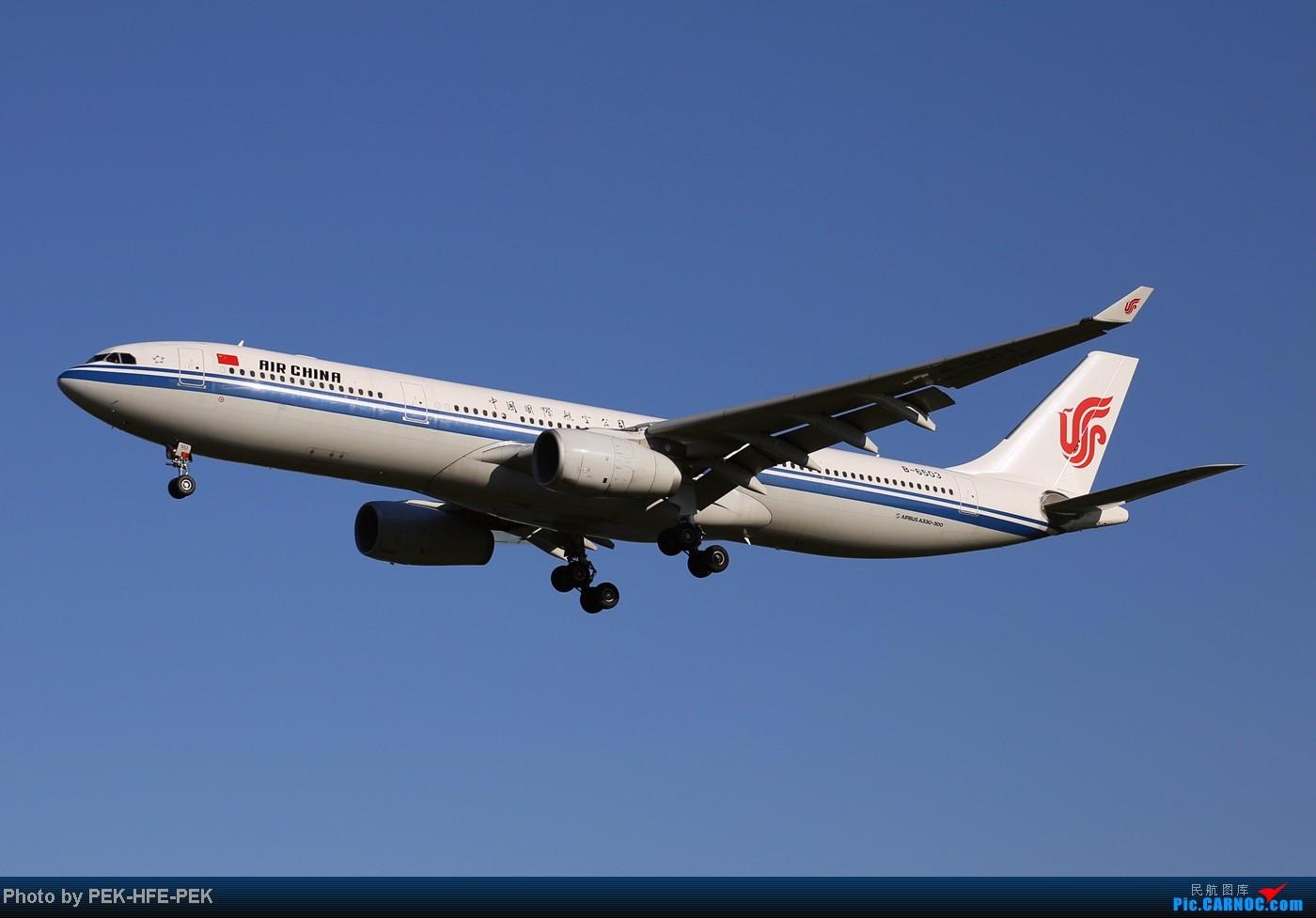 [原创][AutumnKwok]趁apec假有时间把以前拍的图都发了~帝都巨好的天儿在八卦台拍的一组图 AIRBUS A330-300 B-6503