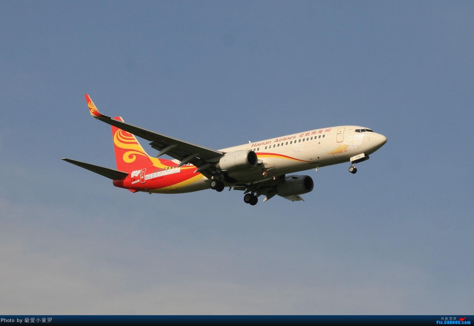 [原创]2014年6月30日CAN东跑北区派出所拍机 BOEING 737-800 B-5136 中国广州白云机场