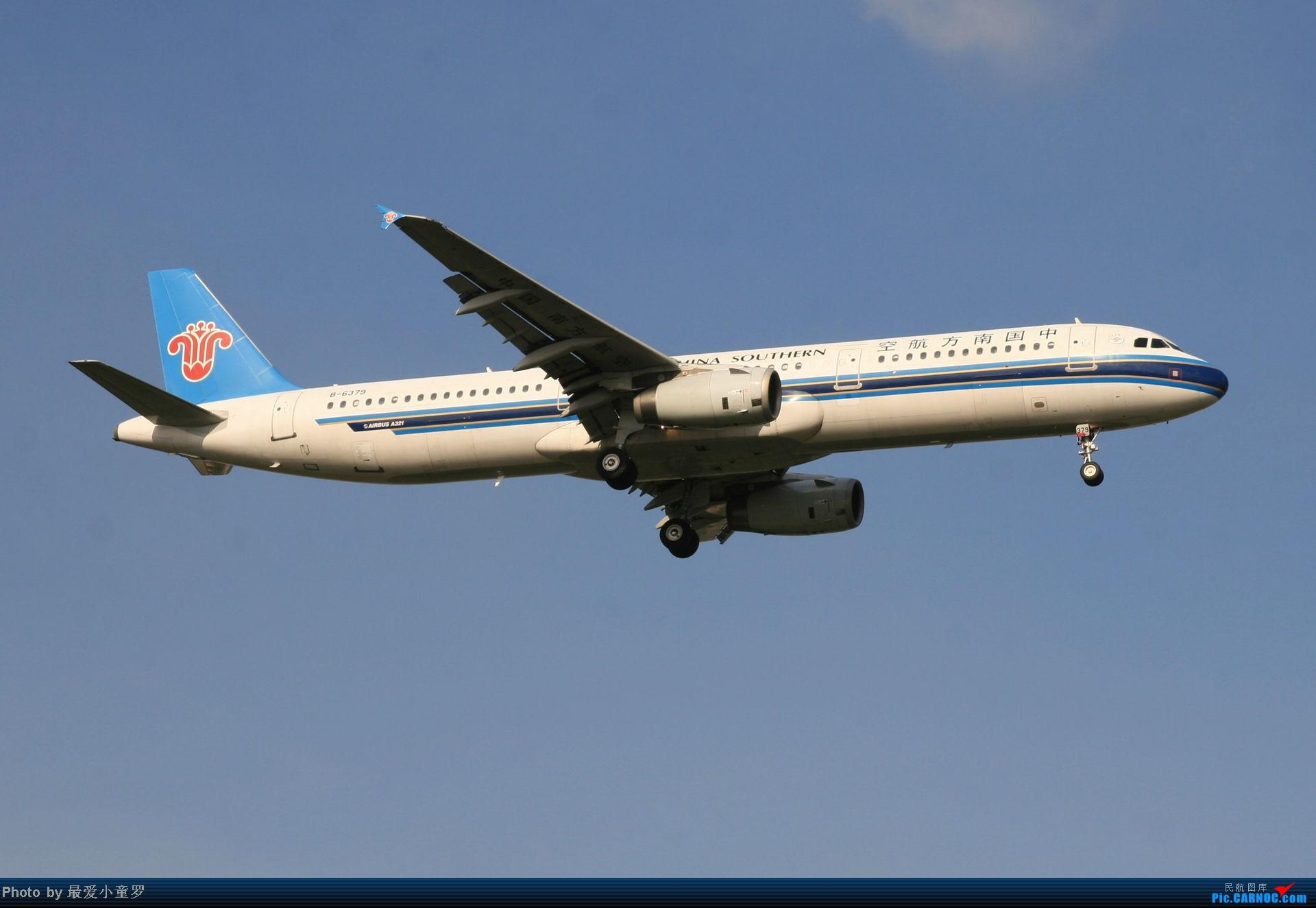 Re:[原创]2014年6月30日CAN东跑北区派出所拍机 AIRBUS A321-200 B-6379 中国广州白云机场