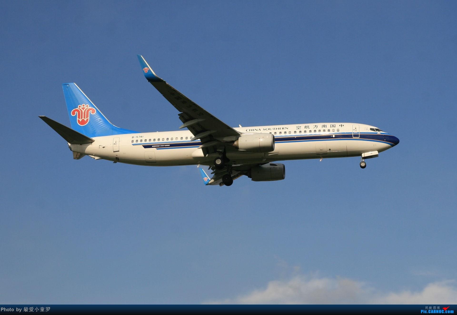 Re:[原创]2014年6月30日CAN东跑北区派出所拍机 BOEING 737-800 B-5741 中国广州白云机场
