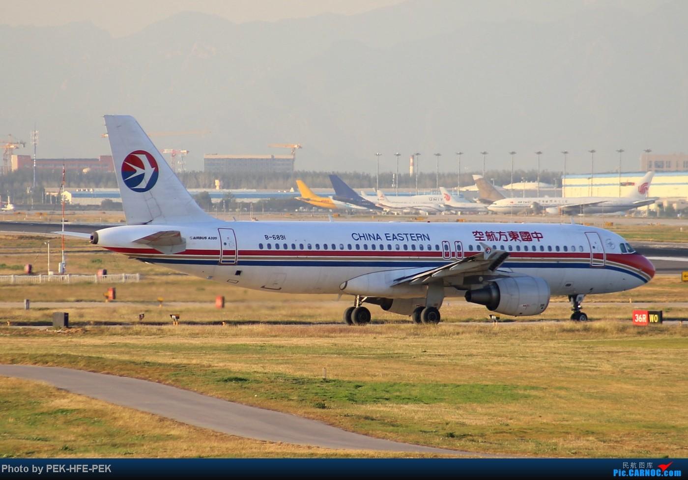 Re:[原创][AutumnKwok]趁apec假有时间把以前拍的图都发了~帝都巨好的天儿在八卦台拍的一组图 AIRBUS A320-200 B-6891
