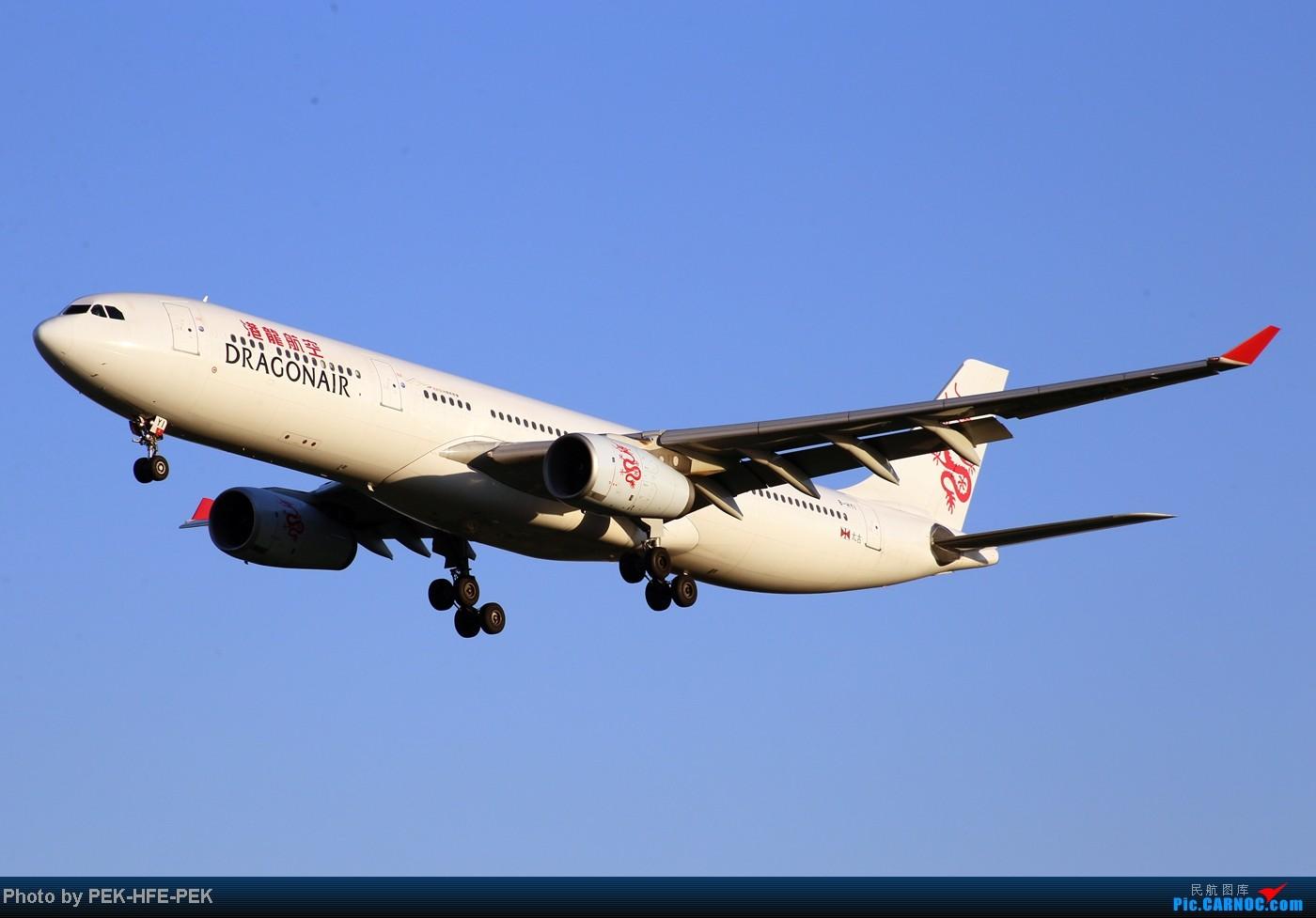 Re:[原创][AutumnKwok]趁apec假有时间把以前拍的图都发了~帝都巨好的天儿在八卦台拍的一组图 AIRBUS A330-300 B-HYI