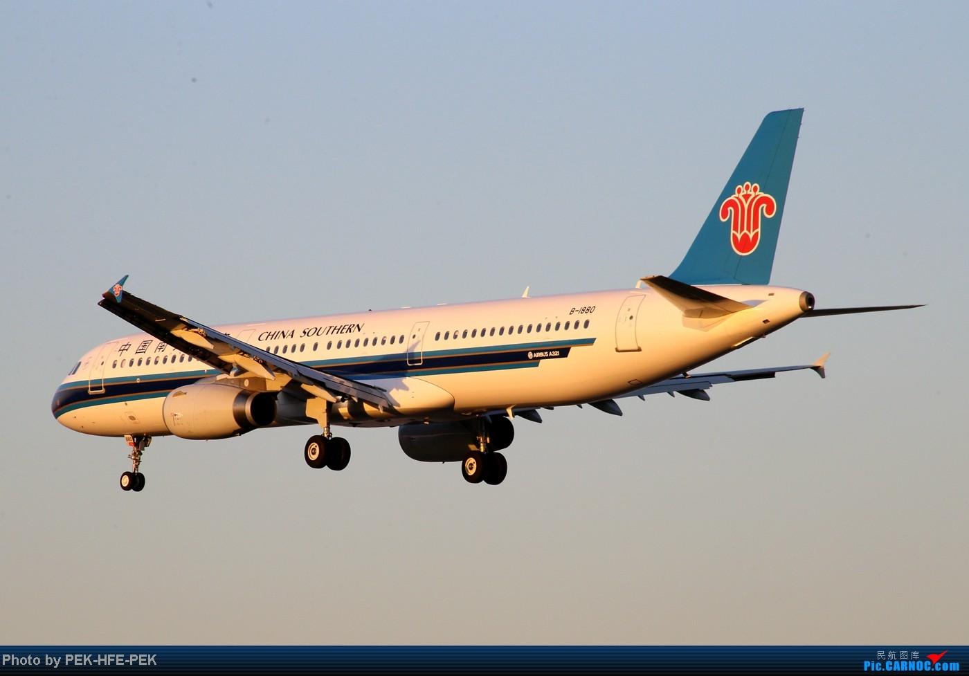 Re:[原创][AutumnKwok]趁apec假有时间把以前拍的图都发了~帝都巨好的天儿在八卦台拍的一组图 AIRBUS A321-200 B-1880