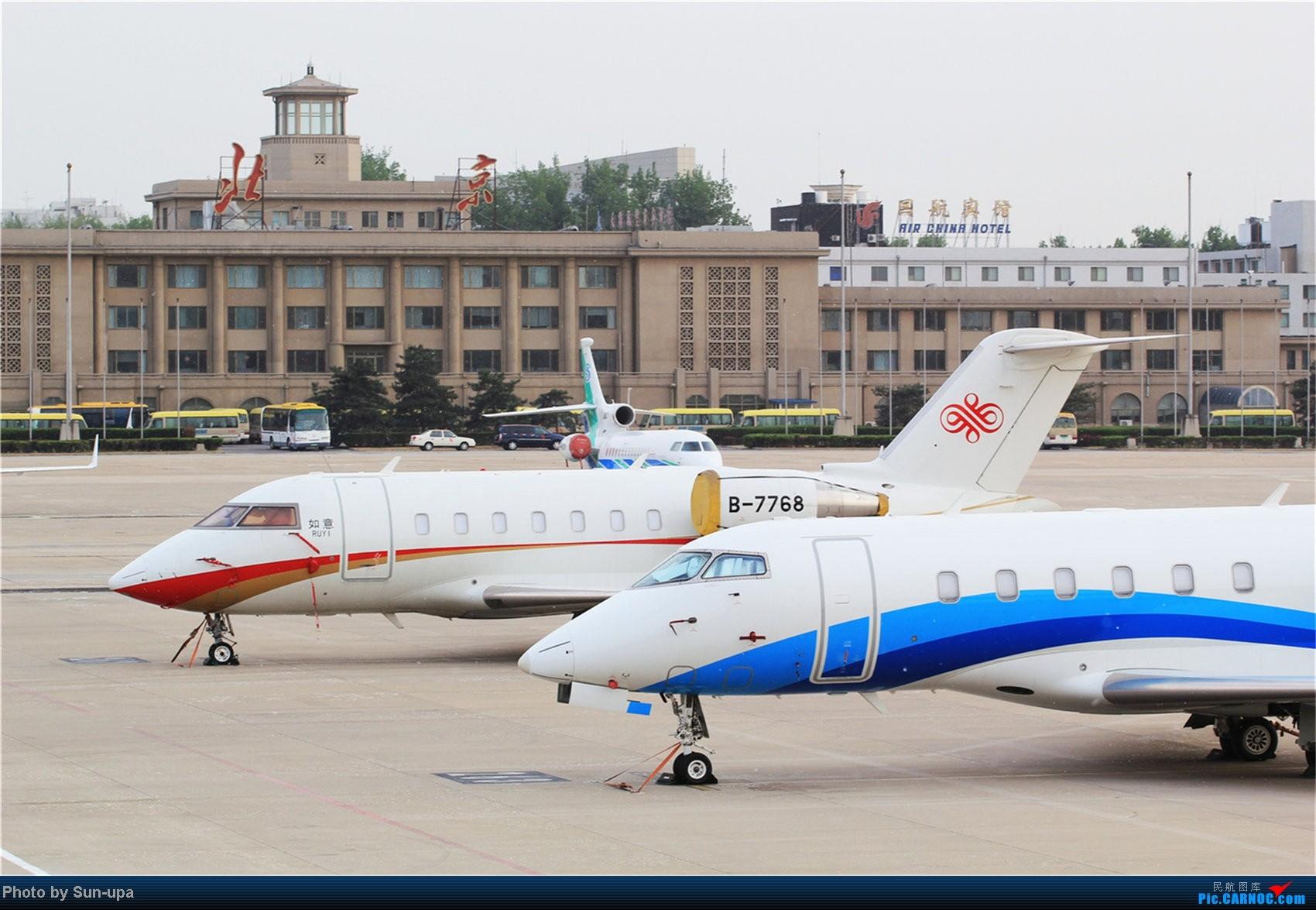 Re:[原创]【Sun-upa】老图新发 前段时间pek杂图+11.7机场内随拍 BOMBARDIER CRJ-200  中国北京首都机场