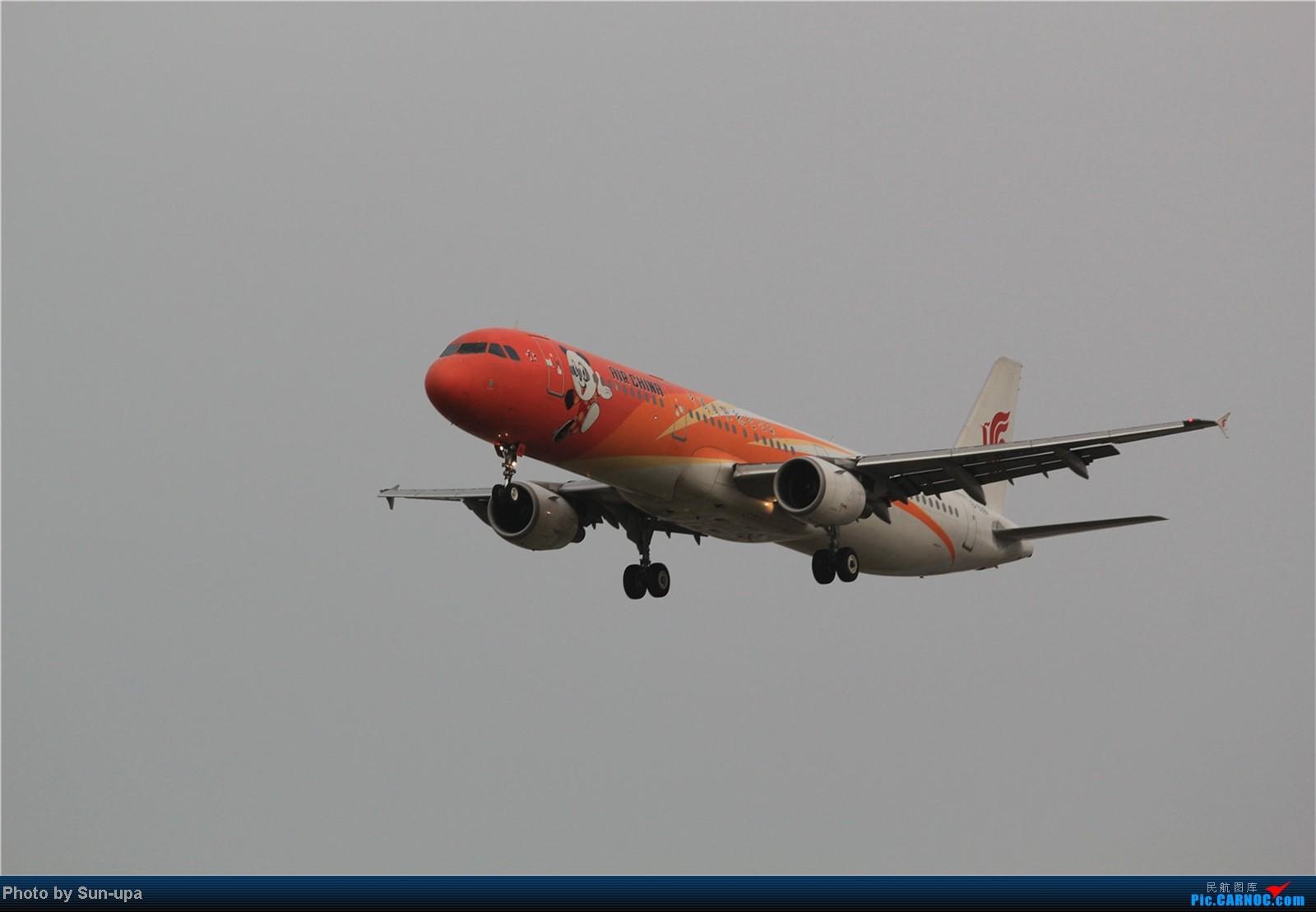 Re:[原创]【Sun-upa】老图新发 前段时间pek杂图+11.7机场内随拍 AIRBUS A321-200 B-6361 中国北京首都机场
